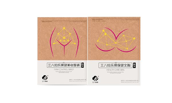 三八妇乐团队-广东三八妇乐直销