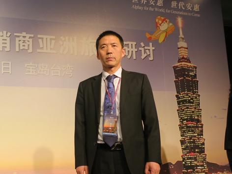 2014台湾