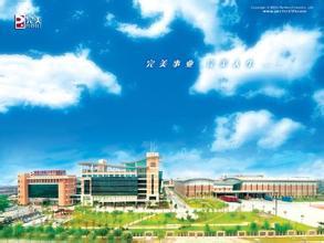 杭州完美直销