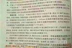 上海欧瑞莲直销