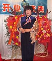 天狮杨老师