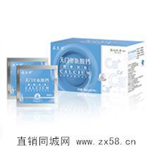 天门冬氨酸钙固体饮料