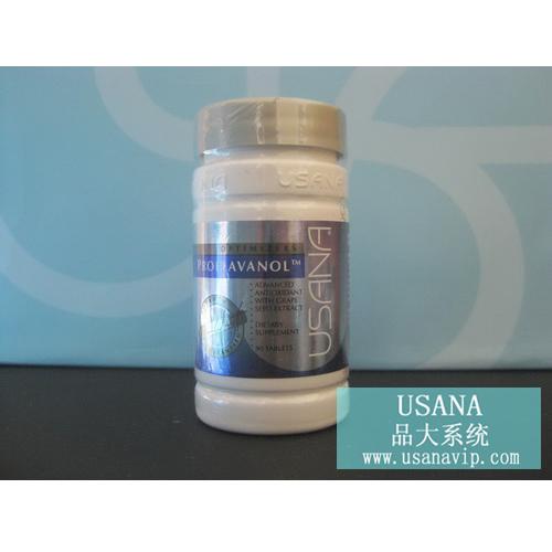 优莎纳葡萄籽—美容护肤保健佳品