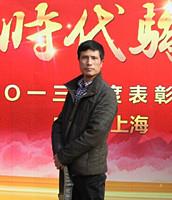 国珍(新时代)金明春