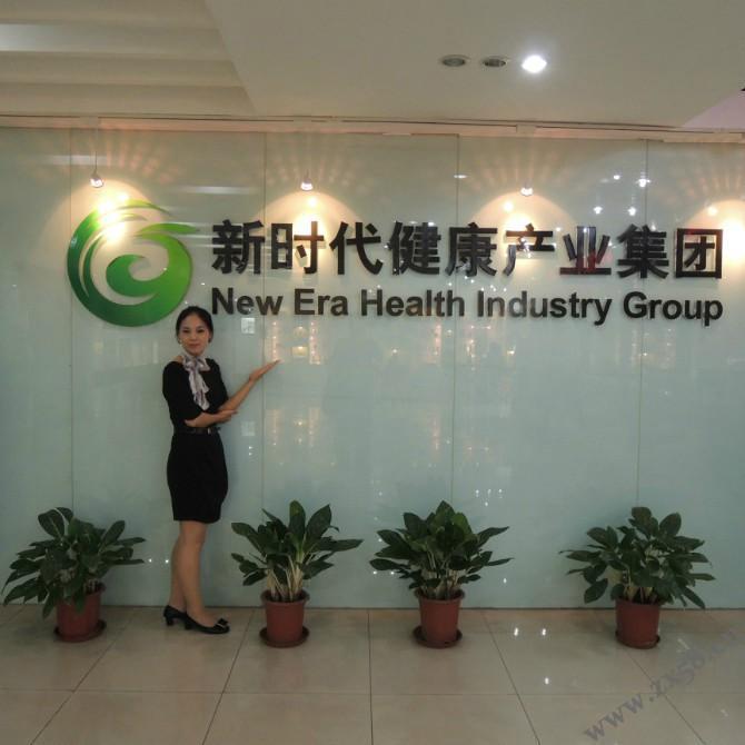 北京体验馆010