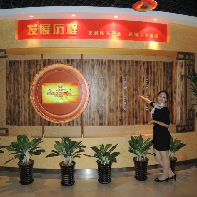 北京体验馆009