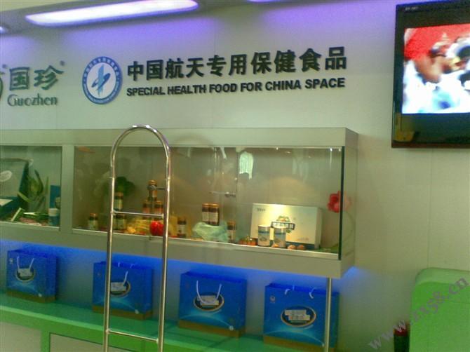 上海世博会2
