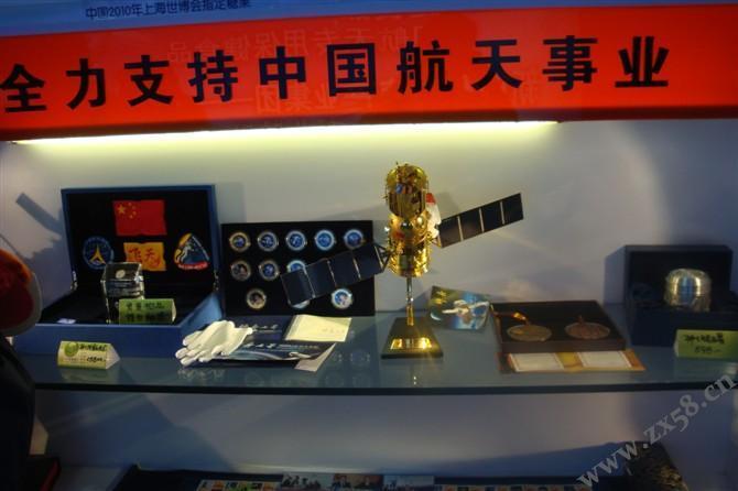 上海世博会5