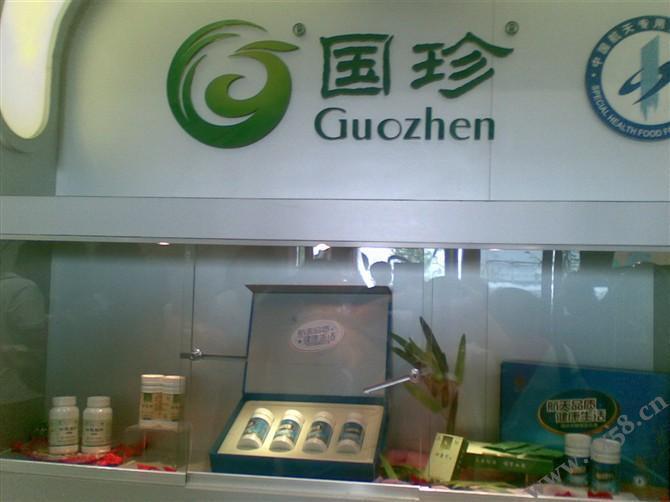 上海世博会3