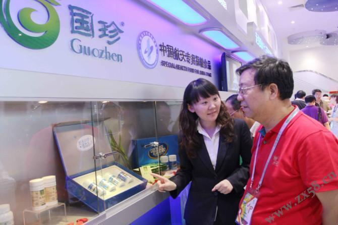 上海世博会1