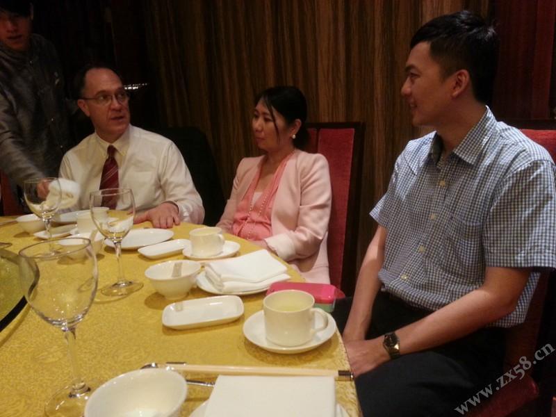 与财务总监共餐