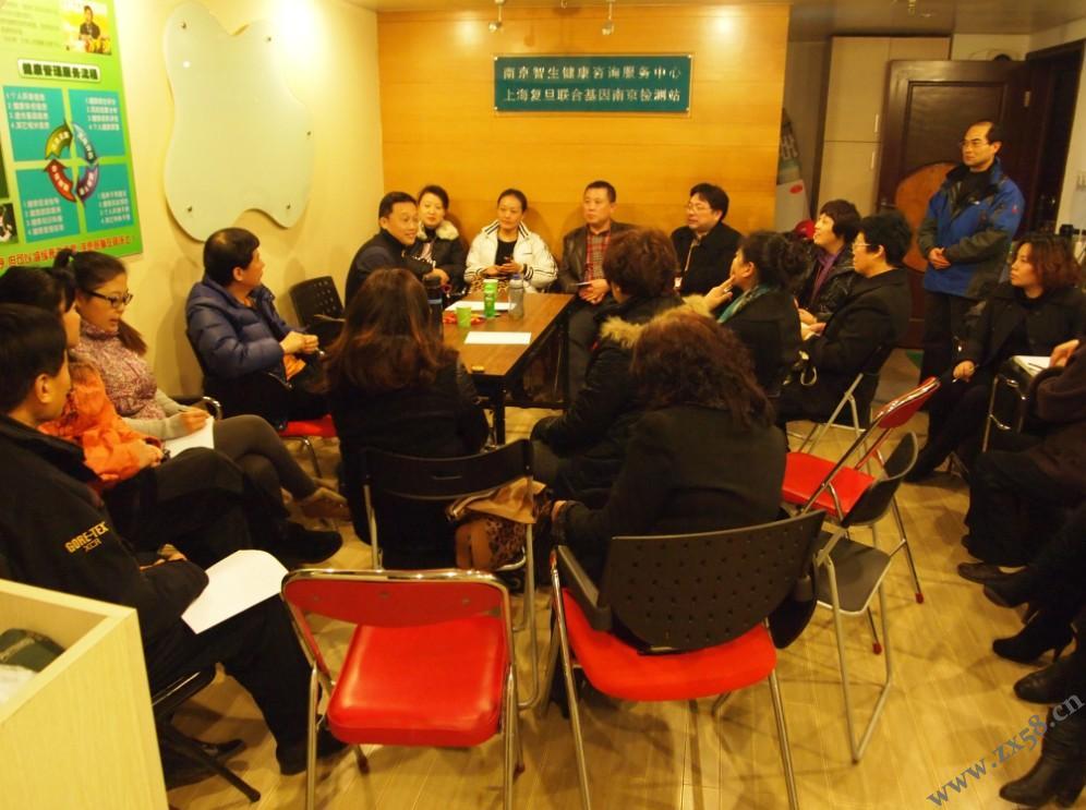 台湾讲师到南京