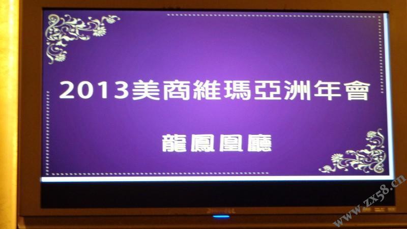 公司介绍http://www.hhh.zx58.cn/