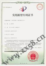 卫生巾专利