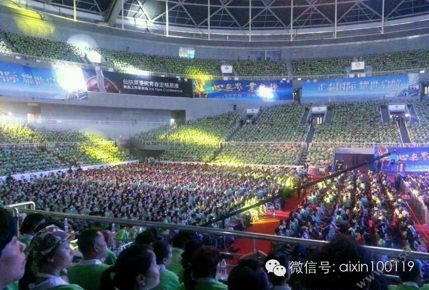 深圳团队表彰大会