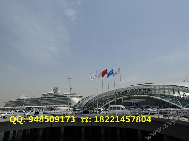 安利-韩国游
