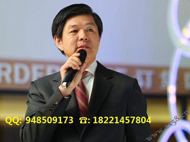 中华区域总裁
