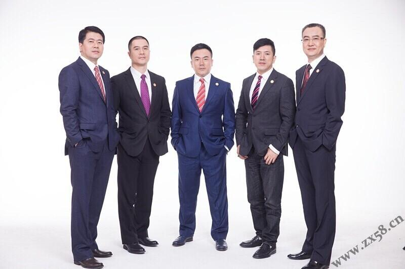 公司领导人