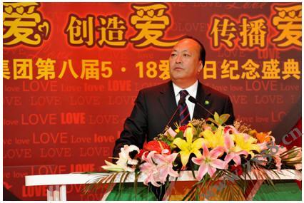 """2013天狮中国区""""5.18爱心日""""纪念盛典董事长致辞"""