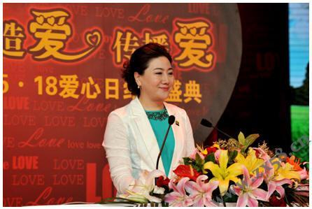白萍总裁发言